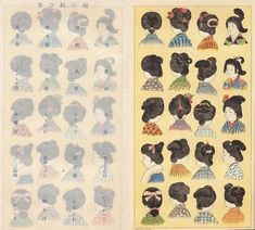 Japanese Design, Japanese Art, Asian Hair Accessories, Japanese Haircut, Japanese Costume, Japanese Textiles, Bow Wow, Design Seeds, Chinese Art