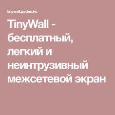 TinyWall - бесплатный, легкий и неинтрузивный межсетевой экран