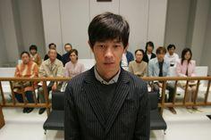 Film Still from Masayuki Suo's I Just Didn't Do It (2007)