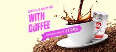 이벤트 배너 광고 Coffee Soy Milk, Banners, Layout, Tableware, Creative, Food, Silk Soy Milk, Dinnerware, Page Layout