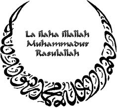 Pinned said: like my Facebook Fan page: https://www.facebook.com/islamicdebthelp