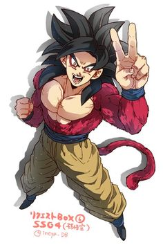 Watch anime online in English. Dragon Ball Gt, Iron Man Fan Art, Dragon Super, Goku Pics, Z Warriors, Epic Characters, Fanart, Super Saiyan, Son Goku