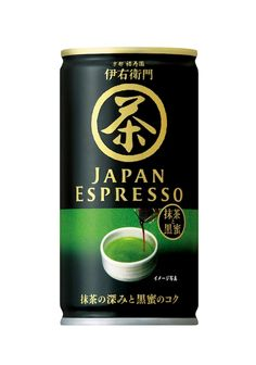 "green tea espresso ""japan espresso"""