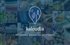 «Τα Καλούδια-Kaloudia», τρείς συμφοιτητές του Πολυτεχνείου Κρήτης, δημιούργησαν την ηλεκτρονική πλατφόρμα «Kaloudia» την πρώτη εφαρμογή που φέρνει σε επαφή τους παραγωγούς παραδοσιακών προϊόντων με…
