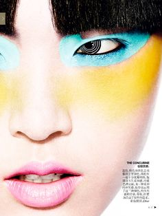 Vogue China December 2013   Tian Yi por Mario Testino