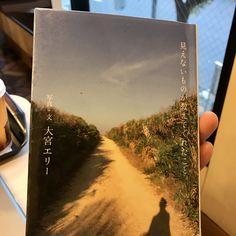 """グッドモーニン!ブックカフェ。 今朝の一冊は、大宮エリー 「見えないものが教えてくれたこと」  周りは全て青くて、ゆったりたゆたう。どんぶらこ。 ゆっくり、ゆっくり。  なんとなく信じて待つ。 何もしていないようで、 ゆっくりと何かが進んでいる。 準備されている。 時が来れば、 すとんとできるのだ。 Good Morning! Book cafe. One book this morning, Omiya Erie """"What you can not see taught me""""  All around are blue and it feels relaxed. Dolphin. slowly, slowly.  Somehow believe and wait. I do not seem to do anything, Something is going slowly. It is prepared. When the time comes, You can do it quickly."""