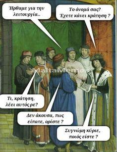 Ancient Memes, Funny Stuff, Greek, Jokes, Humor, Woman, Poster, Funny Things, Husky Jokes