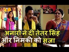 Nimki Mukhiya Anaro Devi New Drama 14 march 2018