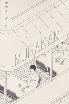 Un libro: Tokio Blues, Norwegian Wood de Haruki Murakami