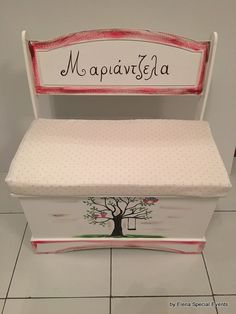 www.artimiva.gr Wooden Toy Boxes, Wooden Toys, Different Shapes, Toy Chest, Special Events, Storage Chest, Hand Painted, Table, Furniture