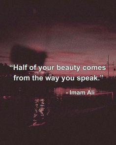 Hazrat Ali Sayings, Imam Ali Quotes, Hadith Quotes, Muslim Quotes, Urdu Quotes, Beautiful Quran Quotes, Quran Quotes Inspirational, Quotes For Dp, Life Quotes