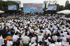 cool 憲法法庭將辯論同婚 幸福盟:兒童不應淪為白老鼠   司法院今公布將就祁家威聲請案、台北市&#... http://taiwanese.moe/archives/606816 Check more at http://taiwanese.moe/archives/606816