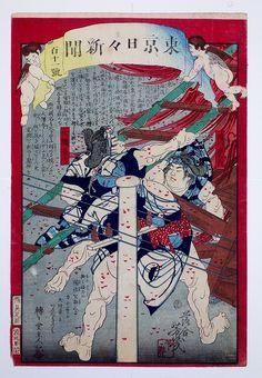 東京日々新聞(錦絵新聞)111号 芳幾画 具足屋版 境川等力士の消火