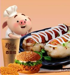 Happy Birthday Pig, Pig Illustration, Illustrations, Pig Drawing, Cute Piggies, Snoopy Love, Little Pigs, Disney, Funny