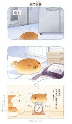 Cute Pastel Wallpaper, Kawaii Wallpaper, Kawaii Chibi, Kawaii Art, Cute Animal Drawings Kawaii, Cute Drawings, Pusheen Cute, Food Painting, Super Cute Animals