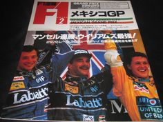 AYRTON SENNA Nigel Mansell F1 Ferrari McLaren HONDA 1992 Rare Magazine Japan 28