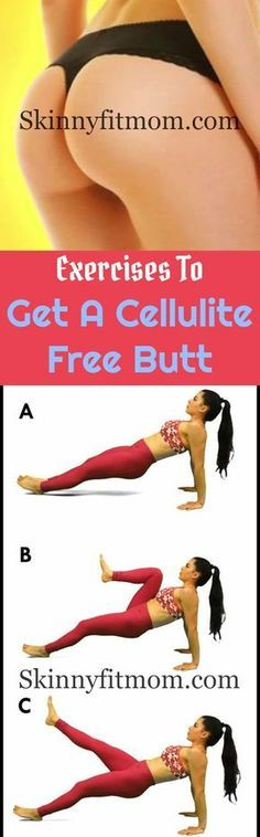 Get that bikini-worthy butt you've always dreamed about with these simple and easy exercises to remove cellulite from butt and thigh. #cellulite #fitness