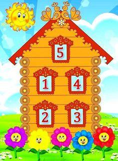 Math For Kids, Kindergarten Worksheets, Holiday Decor, School, Bingo, Games