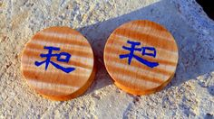 32.5mm quilted maple wood ear plugs, Limited edition Lapis Lazuli Peace charicture hand carved & inlaid by MustLoveWoodPlugs on Etsy