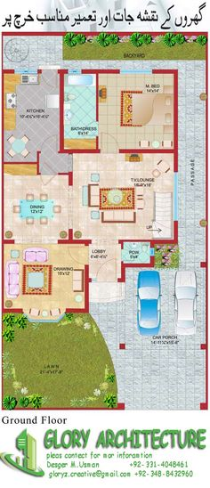 house plan, Pakistan house modern house plan We are providing services modern house design at your different size of plot in Islamabad and Islamabad surroundin… 10 Marla House Plan, Past Papers, Great Pictures, Modern House Design, Ground Floor, Pakistan, House Plans, Cool Designs, Floor Plans