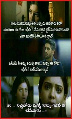 Funny  Saved by SRIRAM Telugu Jokes, Unicorn Names, Shiva, Funny Jokes, Comedy, Humor, Sayings, Memes, Husky Jokes