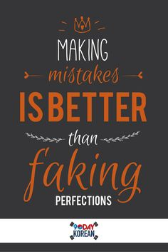 Making mistakes is better than faking perfections.  Go out and try something new today!  #90daykorean #learnkorean