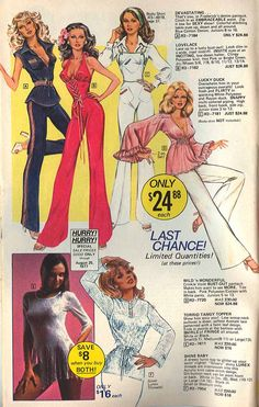 Kinda loving the overalls! 1977 Catalog. #style #vintage ads