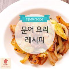 ▶문어 요리 레시피◀(소식받기)http://story.kakao.com/ch/recipestore/app(레시피스토어와 카톡으로 대화하기)http://me2.do/FkqUiDV1커...