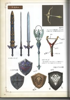 Hyrule Historia Scan - Twilight Princess