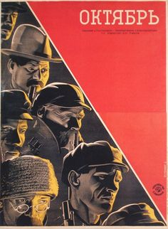 Soviet Movie Posters of The 1920's