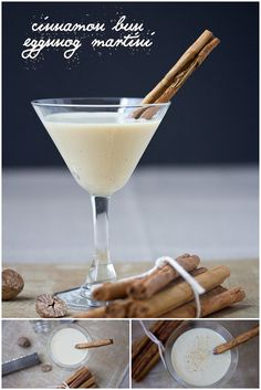not a big fan of eggnog but this looks tasty AND will get you in the Christmas spirit!