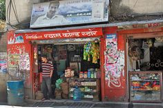 Typical store on a side street in the Thamel backpacker district of Kathmandu, Nepal