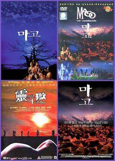 CineMonsteRrrr: Mago / Naked Paradise. 2002.