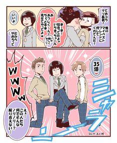 みかど@南2ア27a (@xxmikeyxx) さんの漫画 | 101作目 | ツイコミ(仮) Osomatsu San Doujinshi, Kawaii, Manga, Comics, Fictional Characters, Artists, Twitter, Caricatures, Drawings