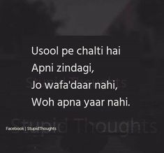 # Anamiya khan Punjabi Love Quotes, Love Quotes In Hindi, Islamic Love Quotes, Mood Quotes, Attitude Quotes, Poetry Quotes, Truth Quotes, Life Quotes, Quotations