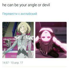 UGH ITS ANGEL NOT ANGLE HE ISNT THE CORNER OF A TRIANGLE