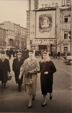 1960s. Black N White Images, Black And White, Nostalgic Pictures, Back In The Ussr, Warsaw Pact, Russian Culture, Russian Beauty, Second World, Historical Photos