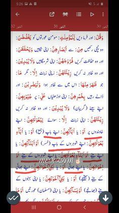 Islamic Messages, Bullet Journal