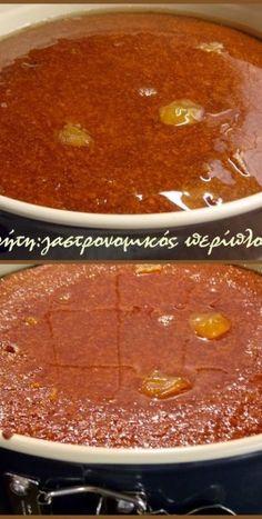 Σιροπιαστό κέικ καρύδας χωρίς αυγά και βούτυρο - cretangastronomy.gr Greek Recipes, Chili, Food And Drink, Soup, Pudding, Sweets, Cake, Ethnic Recipes, Desserts
