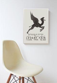 Vintage Version - Levant Orient Fair Israel Palestine Bauhaus Modernist Hebrew Arabic Tel Aviv Poster Print /// FREE SHIPPING WORLDWIDE by BoldModern on Etsy https://www.etsy.com/listing/205068564/vintage-version-levant-orient-fair