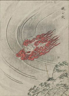Ubagabi - Fiery ghost of old woman encountered along the Hozu River in Kyoto