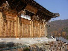 Musangsa Temple, Daejeon, Korea Cities In Korea, Korea Trip, Sister Cities, Daejeon, North South, Asia Travel, Temples, South Korea, Seoul