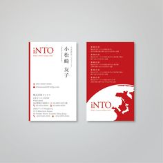 waywayさんの経歴・実績【クラウドワークス】 Name Card Design, Typography Logo, Name Cards, Business Cards, Resume, Banner, Names, Branding, Layout