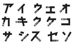 外国人でも、簡単にカタカナを読めるフォントがナイスアイデア! | TABI LABO