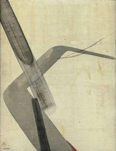 TOKO SHINODA, Sound, Japan 1970. Sumi-ink and watercolor on paper. / 1stDibs