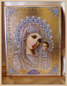 Virgin of Kazan~ Troparion (Tone 4) O fervent intercessor, Mother of the Lord Most High, thou dost pray to thy Son Christ our God and savest all who seek thy protection. O Sovereign Lady and Queen, help and defend all of us who in trouble and trials, in pain and burdened with sins, stand in thy presence before thine icon, and who pray with compunction, contrition, and tears and with unflagging hope in thee.