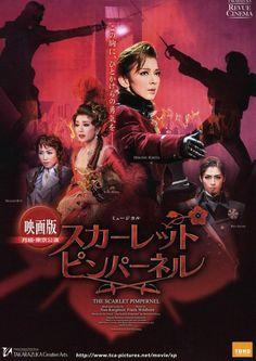 """Hiromu Kiriya """"The Scalet Pimpernel"""" on screen"""