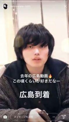 King Gnu 井口理 Rock Bands, Japan, Guys, King, Celebrities, Celebs, Boyfriends, Boys, Men