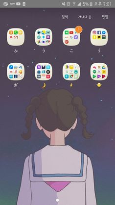 Android Phone Cases, Iphone Cases, Samsung, Cute Bios, Apple Watch Hacks, Organize Apps On Iphone, Whats On My Iphone, Android Theme, Iphone Layout
