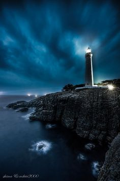 Izumo Hinomisaki lighthouse, Shimane, Japan